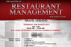 โอกาสดี!!! หลักสูตรการจัดการธุรกิจร้านอาหารอย่างยั่งยืน
