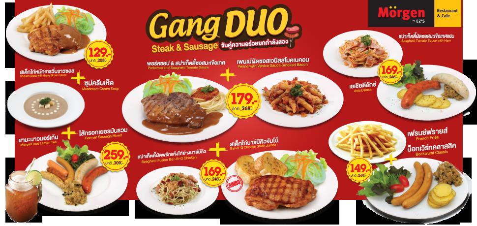 bn-gangduo
